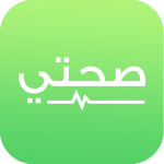 تحميل تطبيق صحتي : نظام غدائي لزيادة الوزن مجانا آخر إصدار