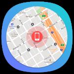 تحميل تطبيق معرفه مكان الشخص عبر رقم هاتفه مجانا آخر إصدار