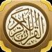 تحميل تطبيق تطبيق القرآن الكريم مجانا آخر إصدار
