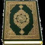 تحميل تطبيق Al-Quran (Free) مجانا آخر إصدار
